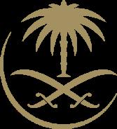 Saudia Airlines logo