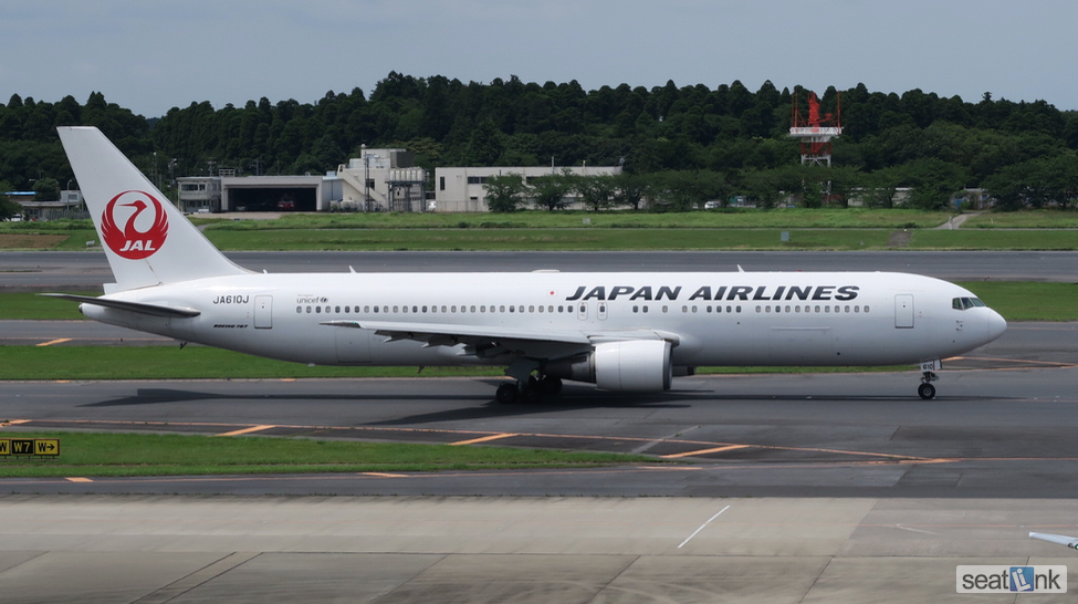 JAL Japan Airlines 767 (767) Version