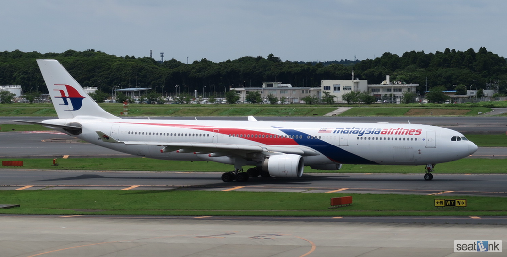 Airbus A330 200 Seating Malaysia Airlines Review Home Decor