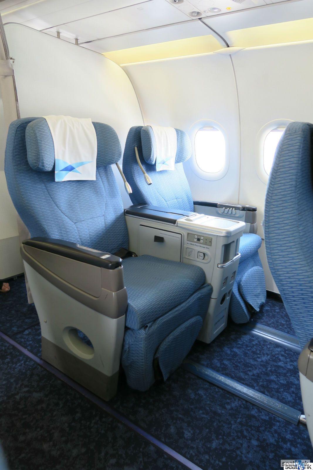 Bangkok airways reviews